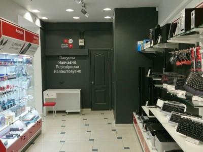 Ужгород,  СКТ