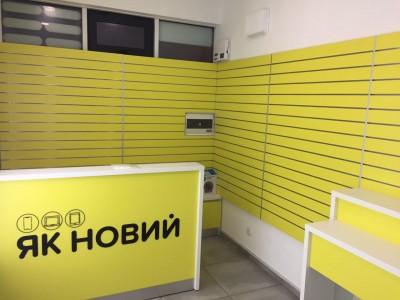 г. Харьков, Рынок«Кутузовский»